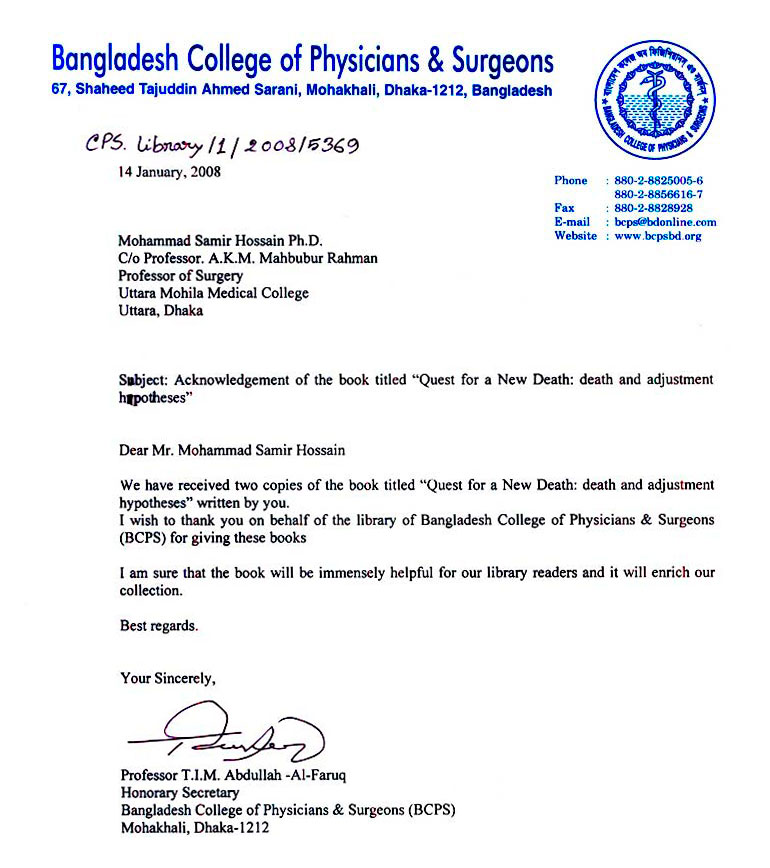 BCPS - Bangladesh College of Phisicians & Surgeons (Bangladesh)